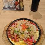 スパゲティハウス チャオ -