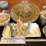 70755189 - [2017年7月]これぞお得な天ぷら定食