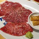 焼肉ホルモンブンゴ - マルシン