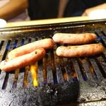 焼肉ホルモンブンゴ - じゅーじゅー3