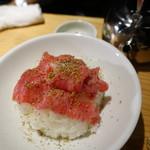 焼肉ホルモンブンゴ - 肉茶漬け