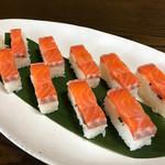 大豊 - 富士桜鱒寿司