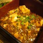 四川料理 CHINA5° - 麻婆豆腐