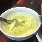 新台北 - スープ