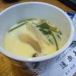 道楽寿し - 茶碗蒸