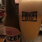 焼鳥こにし - 箕面ビール ヴァイツェン