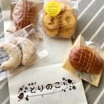 焼菓子 とりのこ - 料理写真: