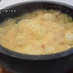 和合餃子 - 麻辣水餃子はグツグツ煮立った状態で提供されます。