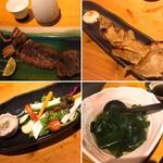 魚吟酒場 - 沖漬け烏賊の丸干し、エイヒレ炙り、季節野菜のバーニャカウダ、お通しのワカメ