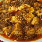 70764353 - 四川マーボー豆腐、辛さはそれほどでもなく、豆豉の効きがあまい