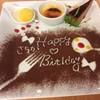 イタリア厨房 KUNISHIMA - 料理写真:誕生日プレート