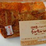 淡路島しふぉんの店 fortune - カプチーノ味