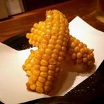 麦々屋 -