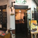 いっとっ亭 - お店の入口です。(2017.7 byジプシーくん)