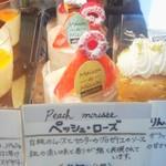 Maison de Mizuki - ペッシュローズ