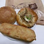 ひとつぶの麦 - 料理写真:焼きカレーパン、トリゴボウ、オレンジブリオッシュ