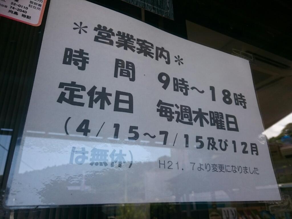 山喜製茶 茶店やまき name=