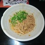 汁なし - 汁なし担々麺半辛(冷) 650円