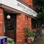 サトリ珈琲店 -