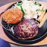 にっくい亭 - 料理写真:メンチカツとハンバーグ♪