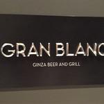 GRAN BLANC GINZA BEER&GRILL - 外観写真: