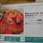 KAMO Kitchen - メニュー