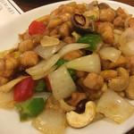 緑花 - 鶏肉とカシューナッツ炒め