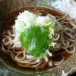 そばきり吉成 - わさびおろし蕎麦