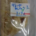 のりまき屋 - 料理写真: