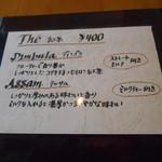 ドゥルセアルテ - 紅茶メニュー1
