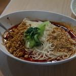 四川家庭料理 楊 八戸 - 汁なし担々麺