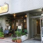 Putali Cafe - カレー屋さんとカフェを折衷したような雰囲気の店1