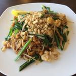 タイ家庭料理 マイヤー - パッタイ @800