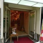 緑の豆 - 入口(17-07)