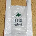 70790420 - プラスチック製の手提げ袋