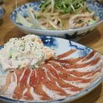 串屋横丁 - 生ベーコン