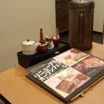 うなぎ御食事処煙 - テーブルセット