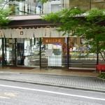 にしき堂 - [2017/07]にしき堂 光町本店
