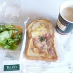 タリーズコーヒー - ホテル千成の朝食C