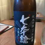 TANASUKE by BI酒TROHANPO -