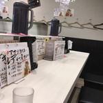 ふく流ラパス 分家 ワダチ - カウンタ〜(^.ー^)/