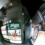 全品食べ放題飲み放題居酒屋 おすすめ屋 - 綺羅びやかな通りの綺羅びやかなビルの6Fにあるよ♡