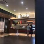 上島珈琲店 - お店外観