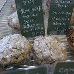 アド・パンデュース - ☆きなり…黒豆&うぐいす豆&さつま芋&きなこ☆
