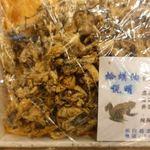 南粤美食 - 雪蛤膏