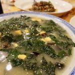 南粤美食 - 炒田七