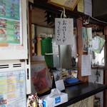若鶏むしり 瀬川 - 店内