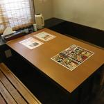 真心堂 - テーブル席