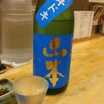 福島壱麺 - 純米吟醸 山本 ドキドキ(秋田県)