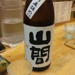 福島壱麺 - 清酒 山間(やんま)6号(新潟県)